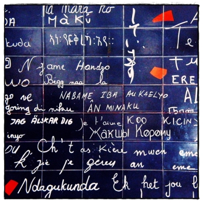 Le Mur des « Je t'aime ! »